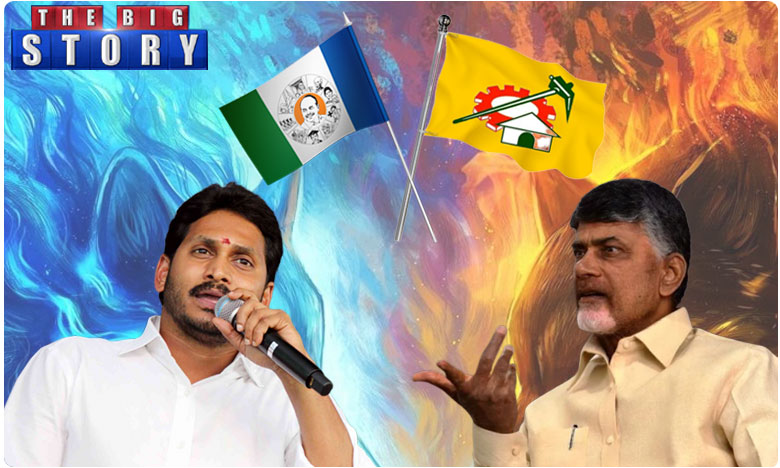chandrababu son placed under house arrest ahead of protest rally