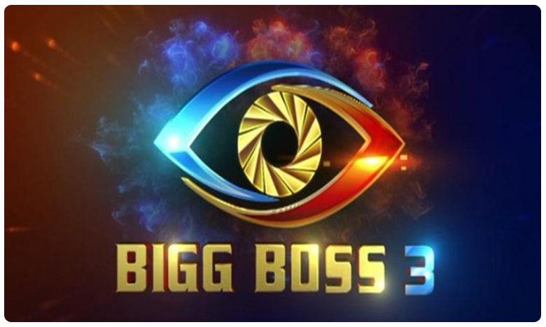 Is Ravi Krishna Eliminated From Bigg Boss House, బిగ్ బాస్: ఎలిమినేట్ అయ్యేది అతడేనా.?