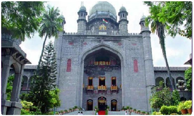 Telangana municipal elections hearing in High court today, మున్సిపల్ ఎన్నికలపై హైకోర్టులో నేడు  విచారణ