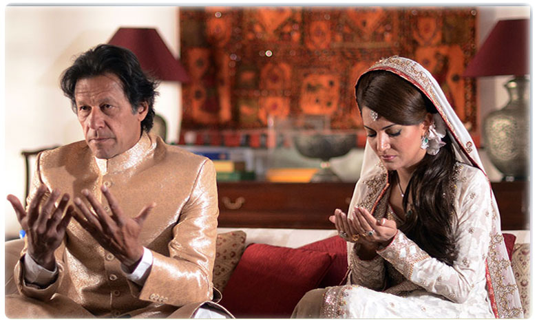 imran khan knows about kashmir deal with modi says ex-wife reham khan