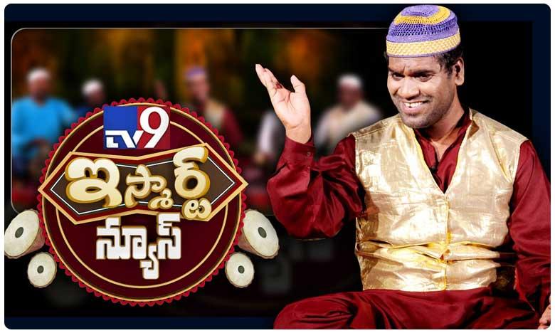 iSmart News : iSmart Sathi 'King Of Comedy' special - TV9