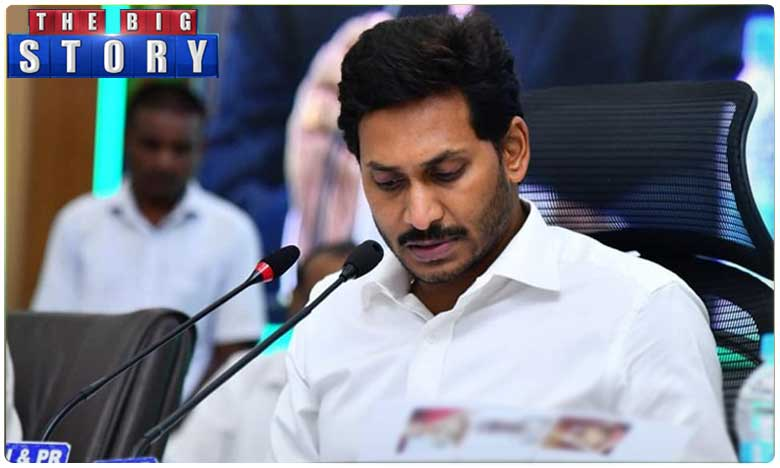 Wont review PPAs CM YS Jagan mohan Reddy writes to Central Government