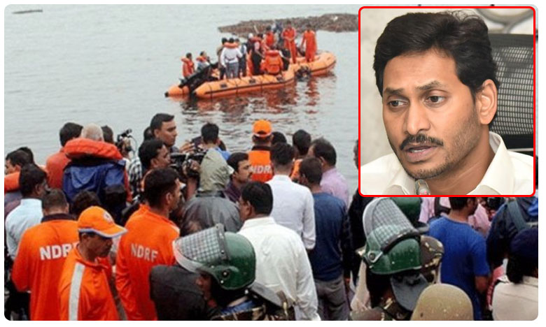 AP cm jagan serious on bout capsizes in Godavari riever, Godavari Boat Accident: బోటు ప్రమాదంపై సీఎం జగన్ దిగ్భ్రాంతి .. మృతుల కుటుంబాలకు రూ.10 లక్షల ఎక్స్గ్రేషియో