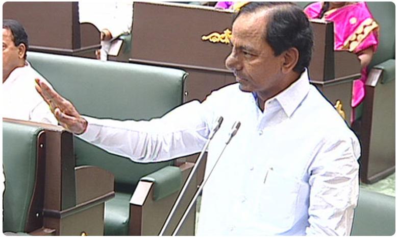 Constructing New Capital In Amaravati is Waste Of Money : KCR