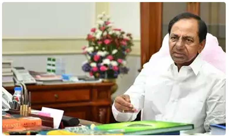 Trs high commend calls for Dissatisfied leaders in TRS party