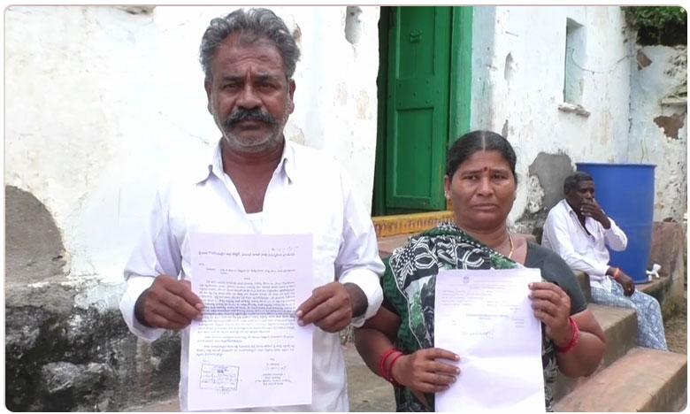 caste boycott Warangal Rural district, కుల బహిష్కరణపై కలెక్టర్కు ఫిర్యాదు
