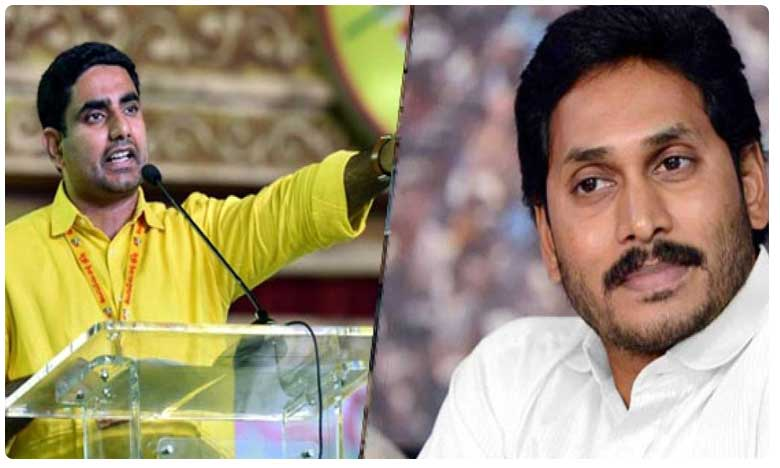 TDP leader Nara Lokesh tweet on YCP