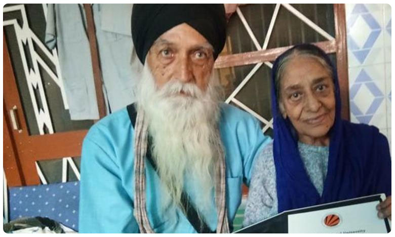 'Its never too late for learning :This Punjab man gets masters degree at 83