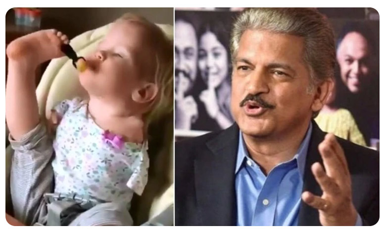 Anand Mahindra shares heartwarming video of disabled kid eating with feet: Couldnot stop tears