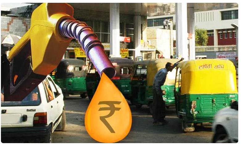AP slaps road cess on fuel, Breaking :  ఏపీలో పెట్రోల్, డీజిల్పై సెస్ విధింపు