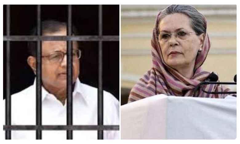 Sonia Gandhi and Manmohan Singh meet Chidambaram, తీహార్ జైల్లో చిద్దూను కలిసిన సోనియా, మన్మోహన్ సింగ్