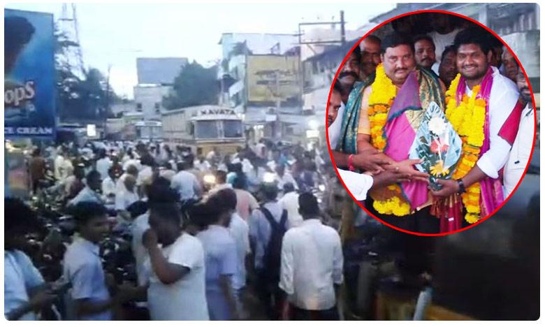 YCP MLA son birthday celebrations on the main road, heavy traffic jam