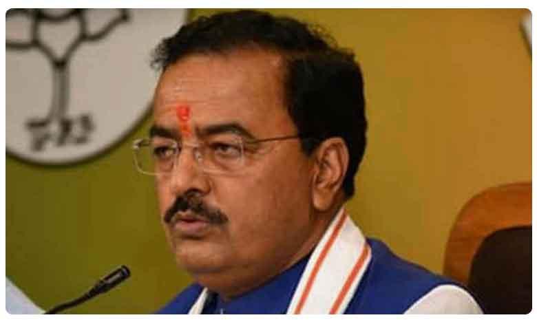 Voting for BJP Means 'Nuclear Bomb Automatically Dropped on Pak': Keshav Maurya in Maharashtra, కమలం గుర్తు మీట నొక్కారా.. పాక్పై అణుబాంబు వేసినట్లే..