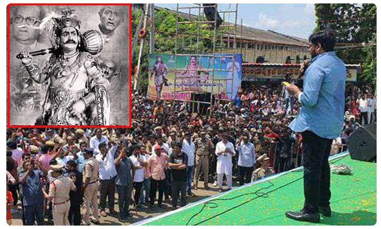 SV Ranga Rao Statue Unveiled by Chiranjeevi, ఎస్వీ రంగారావు తెలుగు జాతి గర్వించే నటుడు : చిరంజీవి