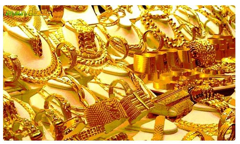 Latest Gold Silver Rates, గుడ్ న్యూస్…భారీగా తగ్గిన వెండి, బంగారం ధరలు