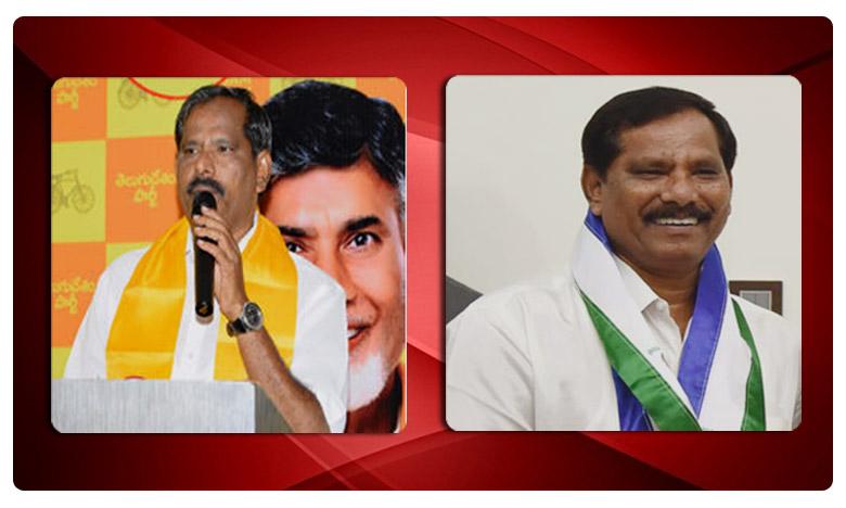 party change politics in Andhra pradesh, వీరే వారు..  కానీ కండువా మాత్రం మారింది.. కారణం అదేనా?
