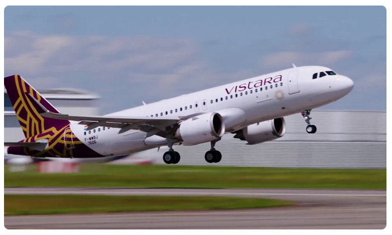 Vistara offers flight tickets for very low price in new flash sale, రూ.1,199కే విమాన టికెట్!..ఏ కంపెనీ ఎనౌన్స్ చేసిందో తెలుసా?