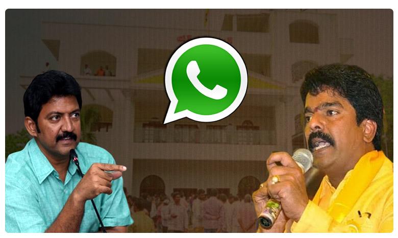 Bonda Uma Counter To Vallabhaneni Vamsi, వంశీ..వాట్సాప్ రాజకీయాలు ఆపితే బెటర్..
