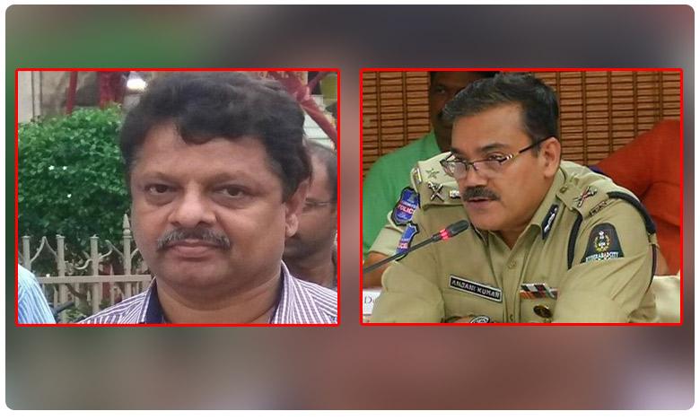 Hyderabad cp Anjani kumar press meet over scientist Suresh murder case