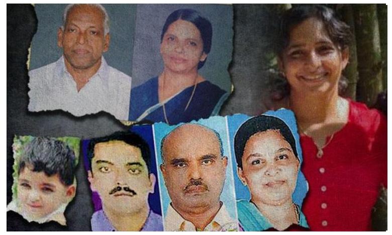 Unravelling the mysterious Kerala cyanide murders, కిల్ 'లేడీ'..చంపడమే హాబీ..ట్విస్టుల మీద ట్విస్టులు…