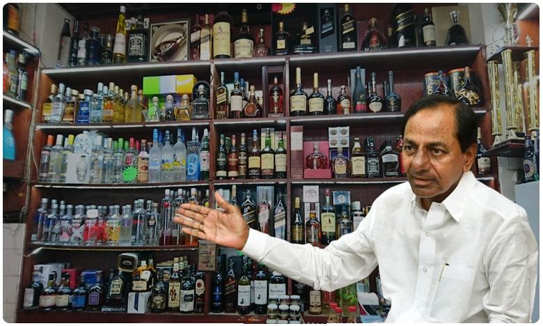 మద్యం కిక్కు తెలంగాణ సర్కార్ బ్రేక్..!! | Trs government strong warning to wine  shop owners | TV9 Telugu