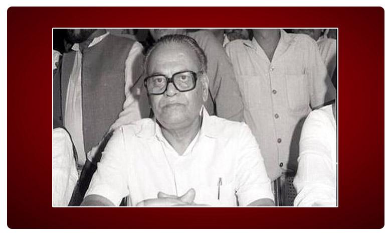 What is the S.R. Bommai case and why is it quoted often, ఎస్.ఆర్. బొమ్మై కేసు అంటే..నాడు ' సుప్రీం ' ఏం చెప్పిందంటే ?