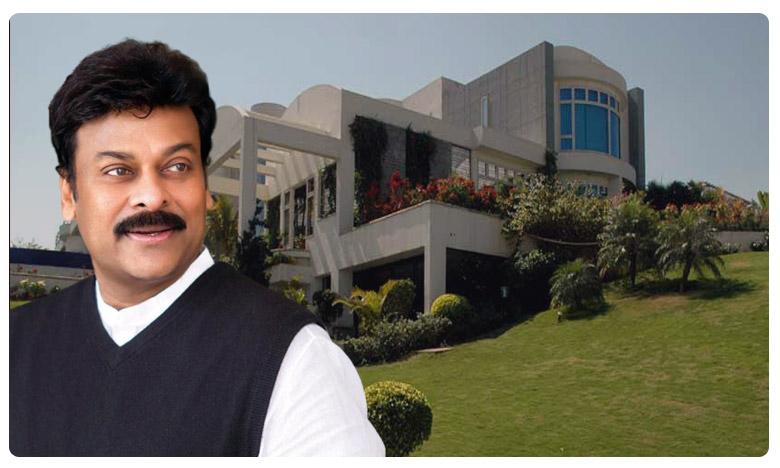 chiranjivi news house in hyderabad, హైదరాబాద్లో చిరంజీవి కొత్త ఇల్లు..హైలైట్స్ అదుర్స్