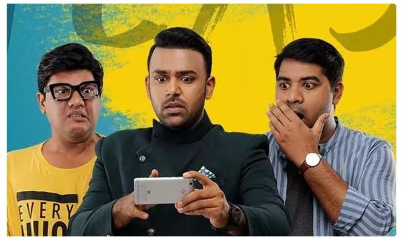 Meeku Mathrame Chepta Telugu Movie Review, రివ్యూ : 'మీకు మాత్రమే చెప్తా'
