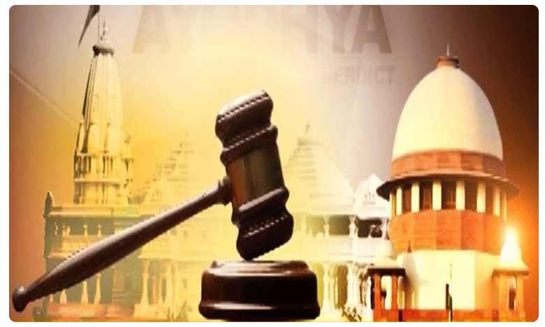 Latest Ayodhya News and Updates, అయోధ్య తుది తీర్పు