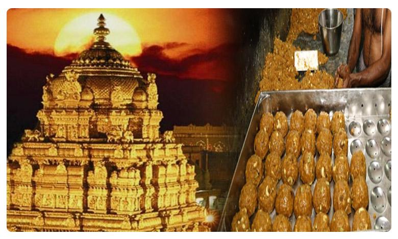 Tirumala Laddoo Prasadam Rates Hike TTD Chairman Gives Clarity, శ్రీవారి భక్తులకు తీపికబురు అందించిన టీటీడీ!