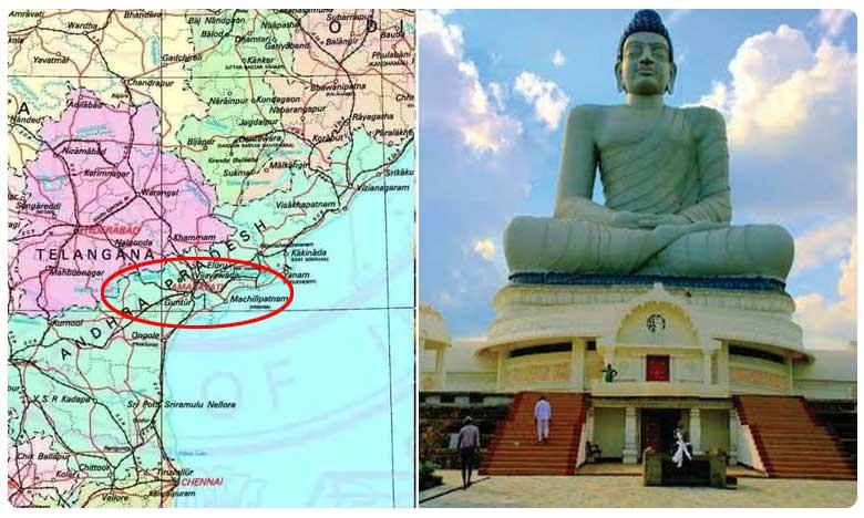 Central Government Releases New Political Map With Amaravathi As AP Capital, ఇండియా మ్యాప్లో అమరావతి.. ఏపీ రాజధానిపై కేంద్రం క్లారిటీ!