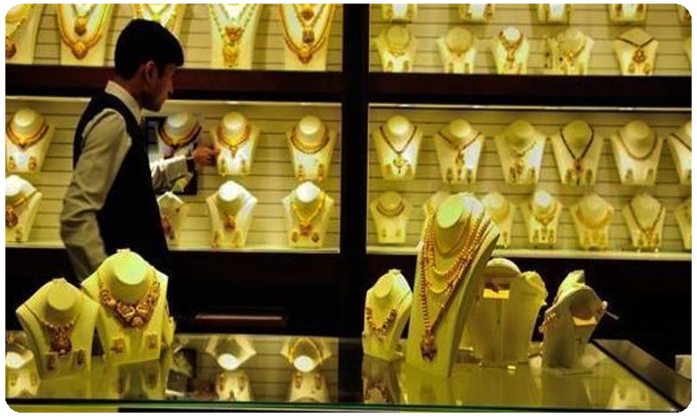 Today Gold and Silver Rates, బిగ్ బ్రేకింగ్ న్యూస్: 46 వేలకు చేరుకున్న బంగారం!