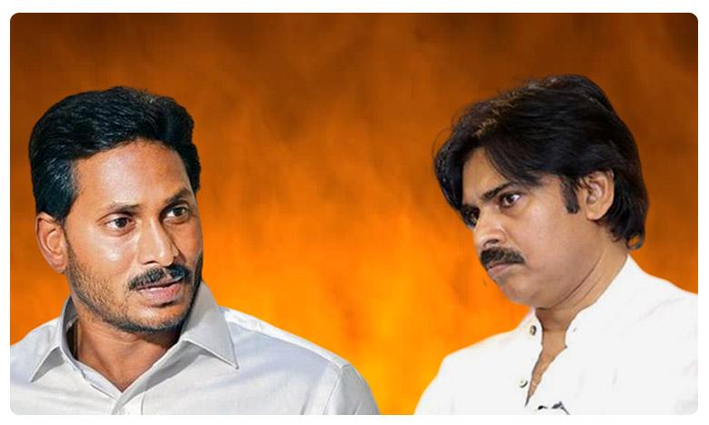 jagan pavan are quite opposite, 'ఆ' విషయంలో జగన్, పవన్ క్వైట్ అపోజిట్.. ఎందులో తెలుసా ?