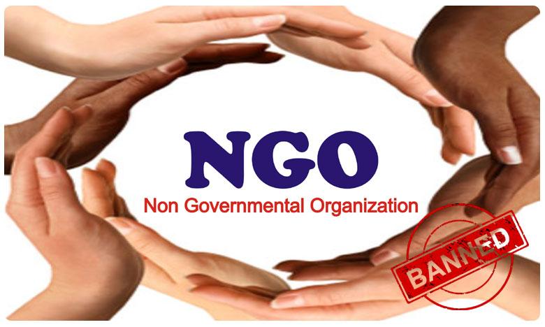 Central Government Bans More Than 200 NGOs In Two Telugu States, తెలుగు రాష్ట్రాల్లో 200 ట్రస్ట్లు రద్దు.. కేంద్రం కీలక నిర్ణయం!