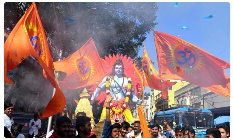 UP's Ram Naam Bank with Lord Ram currency to give bonus over Ayodhya verdict, అయోధ్య తీర్పు ఎఫెక్ట్: ఆ బ్యాంక్లో అకౌంట్ ఉంటే బోనస్..