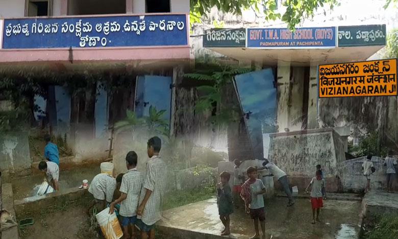 Vizianagaram: Schools In Agency Area Face Many Problems, ప్రభుత్వాలు మారుతున్నాయ్..పాఠశాలలు మారవా..?