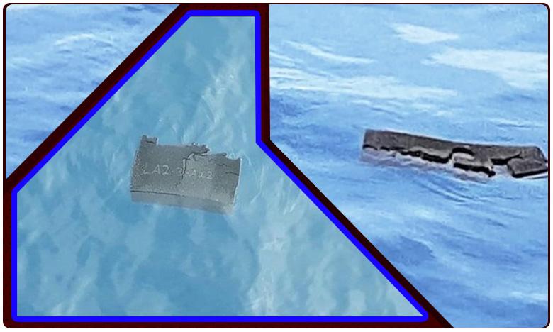 Chile missing C-130 plane Floating debris found, చిలీలో కార్గో ఫ్లైట్ మిస్సింగ్..సముద్రంలో విమాన శకలాలు