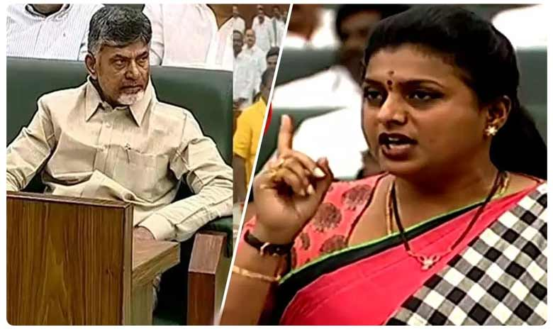 Roja fires on Chandrababu naidu, అసెంబ్లీ వేదికగా… చంద్రబాబుపై రోజా ఫైర్!