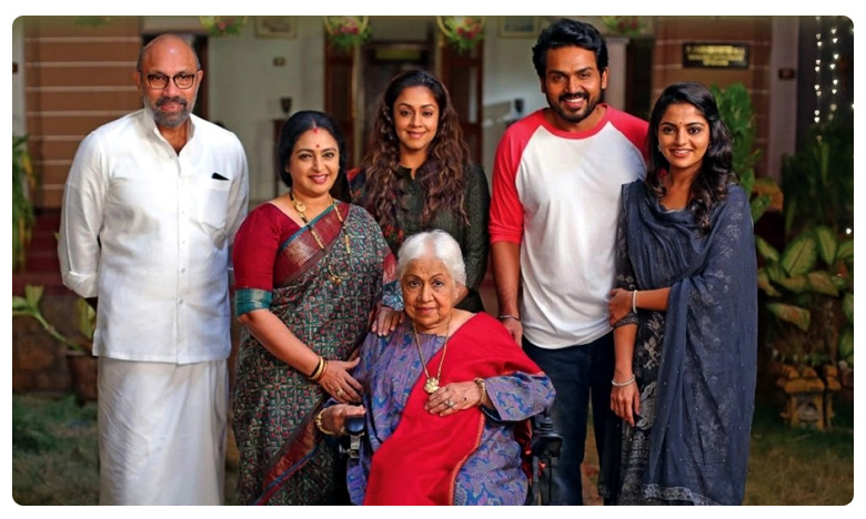 Karthi Donga Movie Trailer, రాజమౌళి సినిమాలో నన్ను పెట్టాలి.. ఫ్యామిలీ 'దొంగ' అదరగొట్టాడు..!