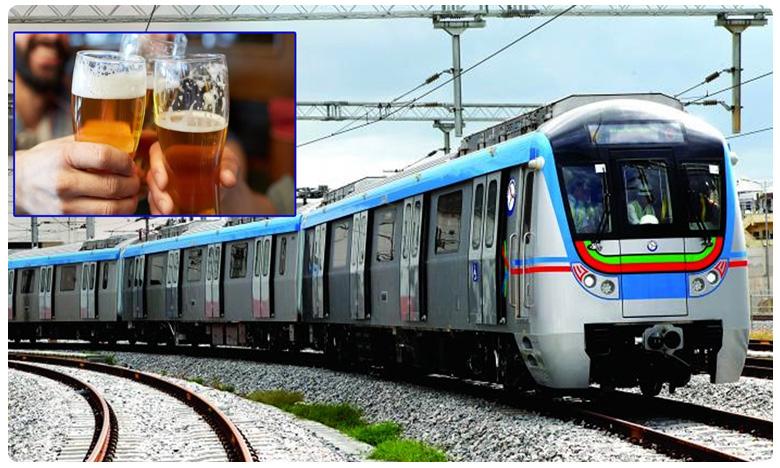 New Year bonanza Latest News, న్యూ ఇయర్ బొనంజా