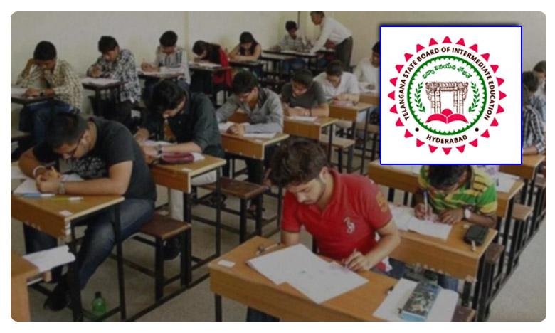 Changes In Education Policies Of Inter, ఇంటర్లో పాస్, ఫెయిల్ విధానానికిక స్వస్తి..?