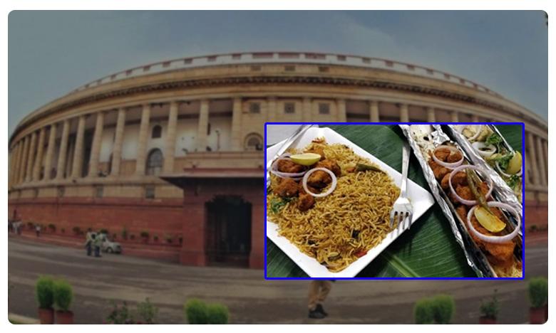 Raghuram Krishnam Gives Clarity On Arranging party for political celebrities, ఢిల్లీలో 300మంది ఎంపీలకు తెలుగోడి విందు.. అసలు కథేంటి..?