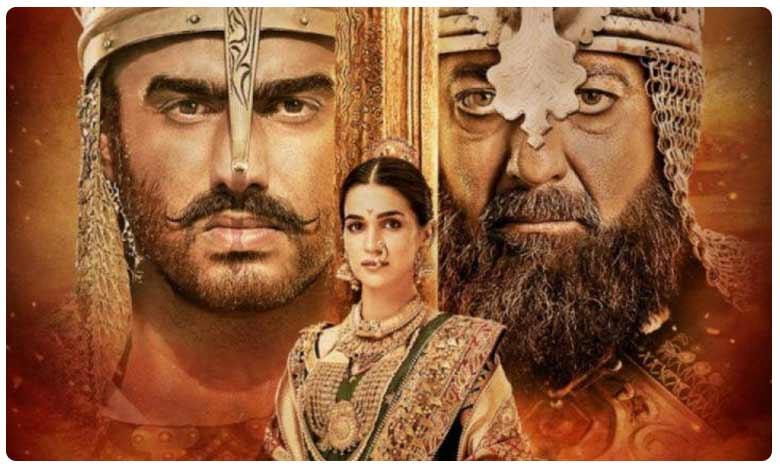 Panipat Movie Controversy, 'పానిపట్' సినిమాపై జాట్ల యుద్ధం… ఎందుకంటే?