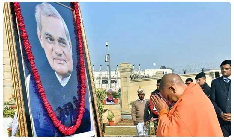 Atal Bihari Vajpayee Statue To Be Unveiled On December 25 In UP, యూపీలో 25 అడుగుల వాజ్పేయి కాంస్య విగ్రహం!