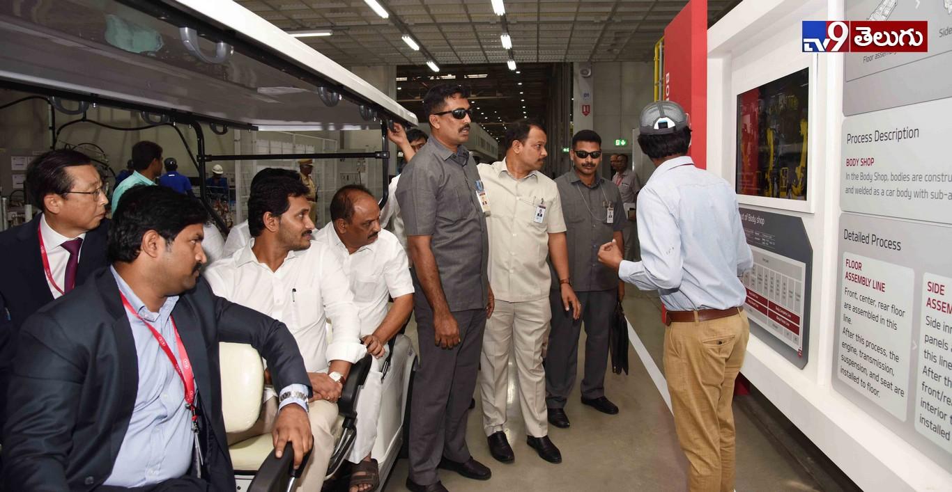 Reddy is hoping that KIA motors would expand its business, కియా ప్లాంటును ప్రారంభించనున్న సీఎం జగన్