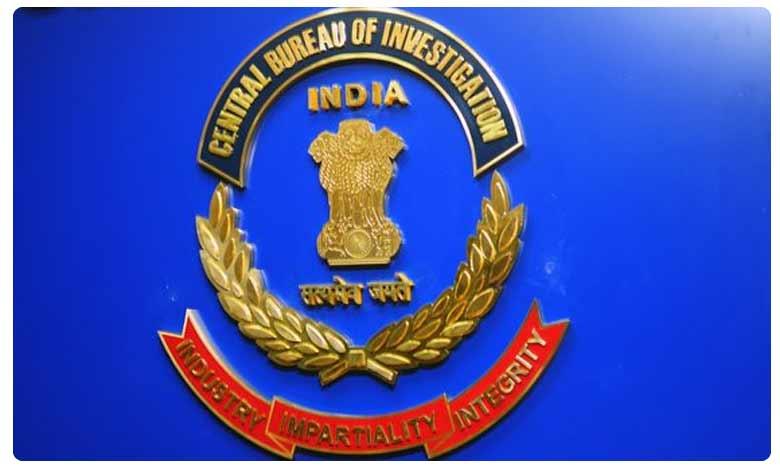 CBI books postal officers over Rs 100 bribe, రూ.100 లంచం కేసులో..ఎఫ్ఐఆర్ బుక్ చేసిన సీబీఐ