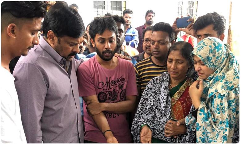 Mega Heroes condoles fans death, విషాదంలో మెగా హీరోలు.. అందుకే 'అలవైకుంఠపురం' టీజర్ వాయిదా..!
