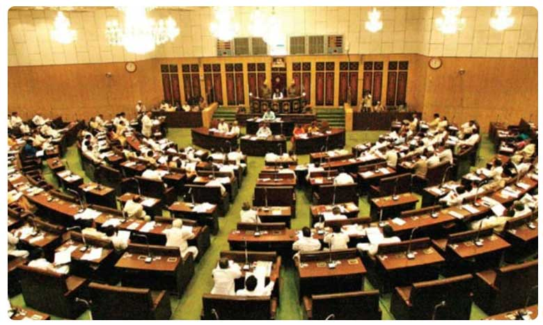 Three Capitals Bill Passed in AP Assembly, మూడు రాజధానుల బిల్లును పాస్ చేసిన ఏపీ అసెంబ్లీ