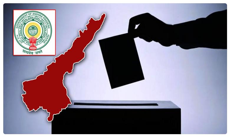 Local Body Elections in AP, ఏపీలో స్థానిక సంస్థల ఎన్నికలు.. పార్టీలతో భేటీ కానున్న ఈసీ..!