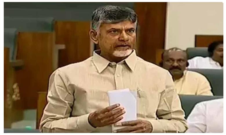 """CM Chandrababu Naidu On Capital Shifting, """"చిన్నవాడైనా జగన్కు రెండు చేతులెత్తి దండం పెడుతున్నా"""""""